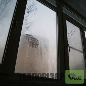 """Приклад """"Запотілого вікна"""" з середини"""